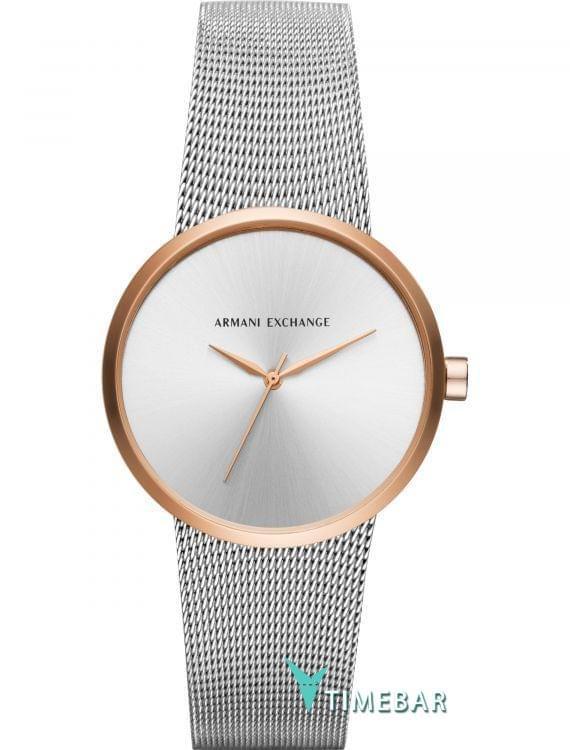 Наручные часы Armani Exchange AX4509, стоимость: 18400 руб.