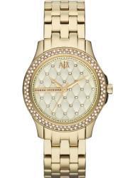 Наручные часы Armani Exchange AX5216, стоимость: 17760 руб.