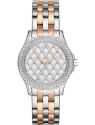 Наручные часы Armani Exchange AX5249, стоимость: 13320 руб.