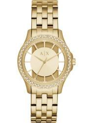 Наручные часы Armani Exchange AX5251, стоимость: 21200 руб.