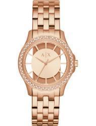 Наручные часы Armani Exchange AX5252, стоимость: 18200 руб.