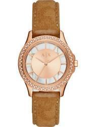 Наручные часы Armani Exchange AX5254, стоимость: 11960 руб.