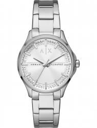 Watches Armani Exchange AX5256, cost: 209 €
