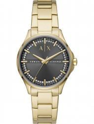 Watches Armani Exchange AX5257, cost: 219 €