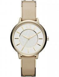 Наручные часы Armani Exchange AX5301, стоимость: 13750 руб.