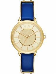Наручные часы Armani Exchange AX5312, стоимость: 8170 руб.