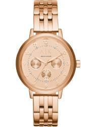 Наручные часы Armani Exchange AX5374, стоимость: 12340 руб.