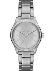 Наручные часы Armani Exchange AX5440, стоимость: 15290 руб.
