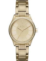 Наручные часы Armani Exchange AX5441, стоимость: 17600 руб.