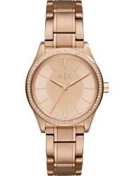 Наручные часы Armani Exchange AX5442, стоимость: 17290 руб.