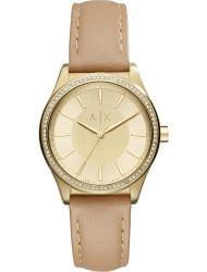 Наручные часы Armani Exchange AX5443, стоимость: 12880 руб.