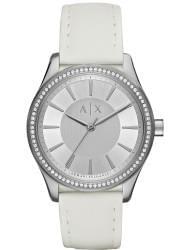 Наручные часы Armani Exchange AX5445, стоимость: 16500 руб.