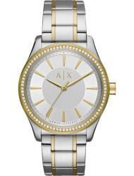Наручные часы Armani Exchange AX5446, стоимость: 17760 руб.