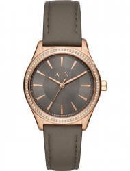 Наручные часы Armani Exchange AX5455, стоимость: 12480 руб.