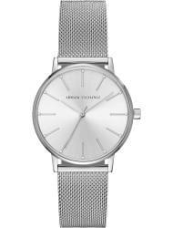 Wrist watch Armani Exchange AX5535, cost: 169 €