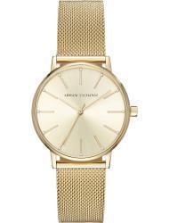 Wrist watch Armani Exchange AX5536, cost: 189 €