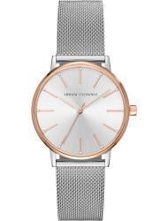 Wrist watch Armani Exchange AX5537, cost: 169 €
