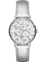 Wrist watch Armani Exchange AX5539, cost: 169 €