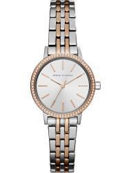 Наручные часы Armani Exchange AX5542, стоимость: 16200 руб.