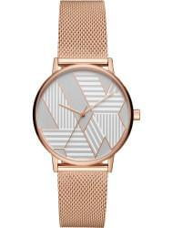 Наручные часы Armani Exchange AX5550, стоимость: 15360 руб.