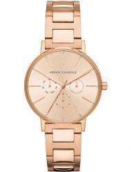 Наручные часы Armani Exchange AX5552, стоимость: 20300 руб.