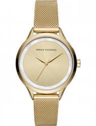 Наручные часы Armani Exchange AX5601, стоимость: 11520 руб.