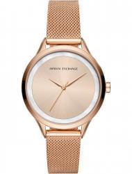 Наручные часы Armani Exchange AX5602, стоимость: 17320 руб.