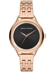 Наручные часы Armani Exchange AX5606, стоимость: 16510 руб.