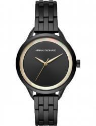 Наручные часы Armani Exchange AX5610, стоимость: 17700 руб.