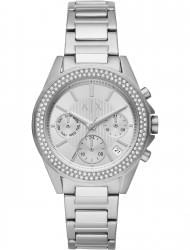 Wrist watch Armani Exchange AX5650, cost: 239 €