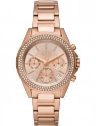 Wrist watch Armani Exchange AX5652, cost: 259 €