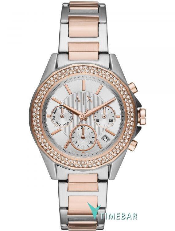 Наручные часы Armani Exchange AX5653, стоимость: 20000 руб.