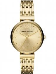 Wrist watch Armani Exchange AX5902, cost: 219 €