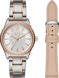 Наручные часы Armani Exchange AX7103, стоимость: 14630 руб.