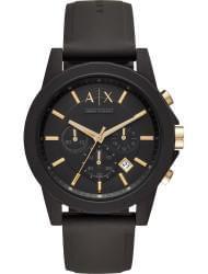 Наручные часы Armani Exchange AX7105, стоимость: 12880 руб.