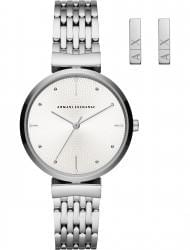 Watches Armani Exchange AX7117, cost: 219 €