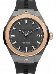 Watches Cerruti 1881 CRA29008, cost: 269 €