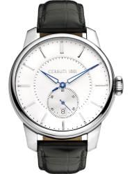 Watches Cerruti 1881 CRA29405, cost: 229 €