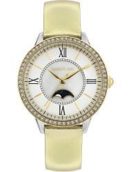 Wrist watch Cerruti 1881 CRM22507, cost: 269 €