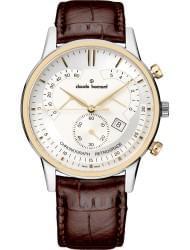 Наручные часы Claude Bernard 01506-357RAIR, стоимость: 13650 руб.