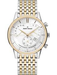 Наручные часы Claude Bernard 01506-357RMAIR, стоимость: 24640 руб.