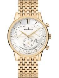 Наручные часы Claude Bernard 01506-37RMAIR, стоимость: 24640 руб.