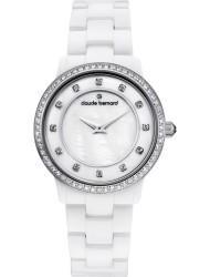 Наручные часы Claude Bernard 20203-BAB, стоимость: 15660 руб.