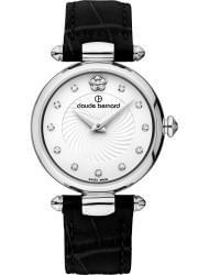 Наручные часы Claude Bernard 20501-3APN2, стоимость: 9790 руб.