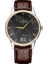 Наручные часы Claude Bernard 34004-357RGIR, стоимость: 19180 руб.