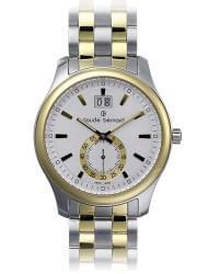 Наручные часы Claude Bernard 64003-357AID, стоимость: 11070 руб.