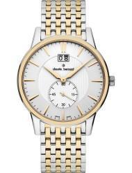 Наручные часы Claude Bernard 64005-357RMAIR, стоимость: 18880 руб.