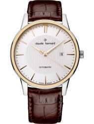 Наручные часы Claude Bernard 80091-357RAIR, стоимость: 27690 руб.