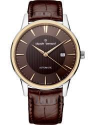 Наручные часы Claude Bernard 80091-357RBRIR, стоимость: 30310 руб.
