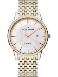 Наручные часы Claude Bernard 80091-357RMAIR, стоимость: 36680 руб.